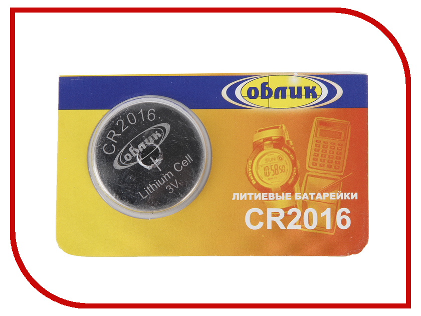 Батарейка CR-2016 - Облик ОБ-607 5BL (1 штука)<br>