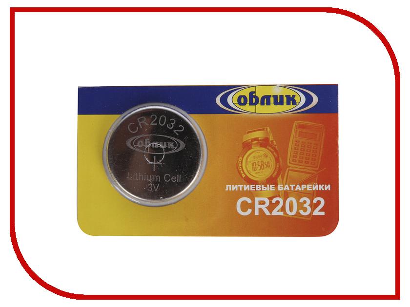 Батарейка CR-2032 - Облик ОБ-53 5BL (1 штука)<br>