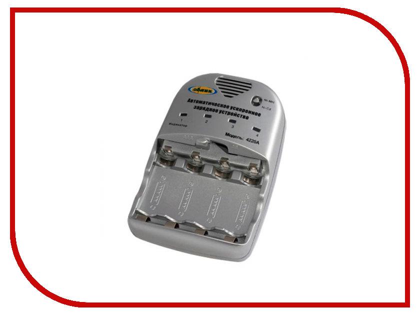 Зарядное устройство Облик 4220А ОБ-210