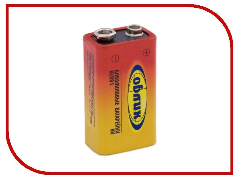 Батарейка КРОНА - Облик Alkaline 6LR61 ОБ-176