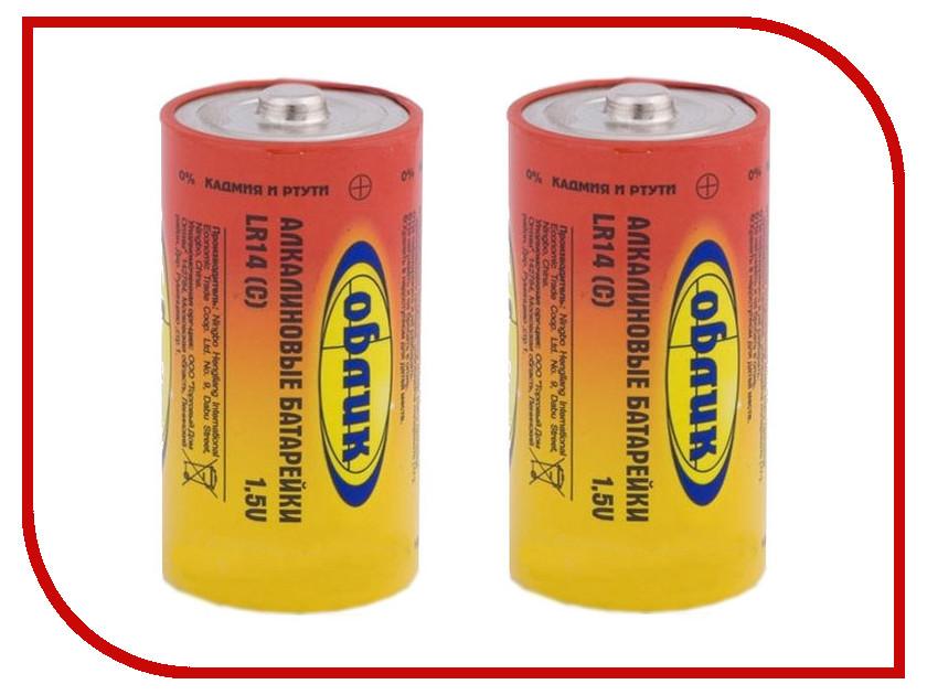 Батарейка C - Облик Alkaline LR14 ОБ-5824 (2 штуки)