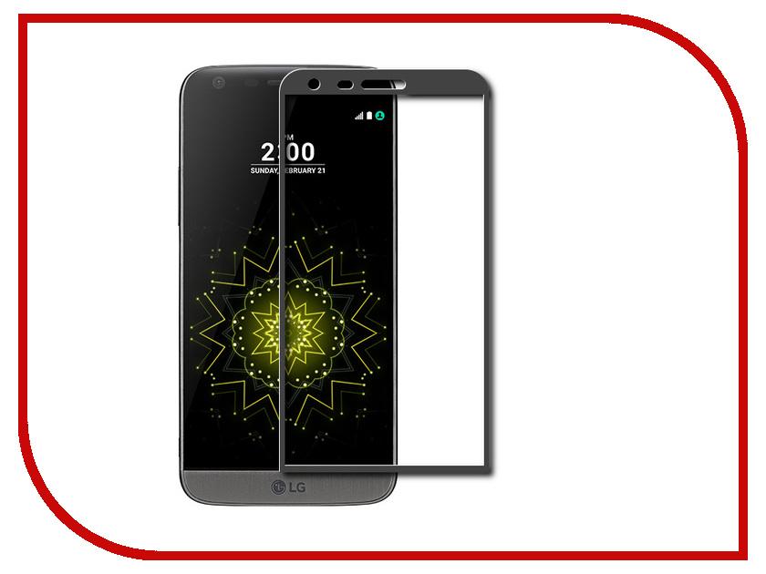 ��������� �������� ������ LG H860 G5 Ainy Full Screen Cover 3D 0.33mm Black