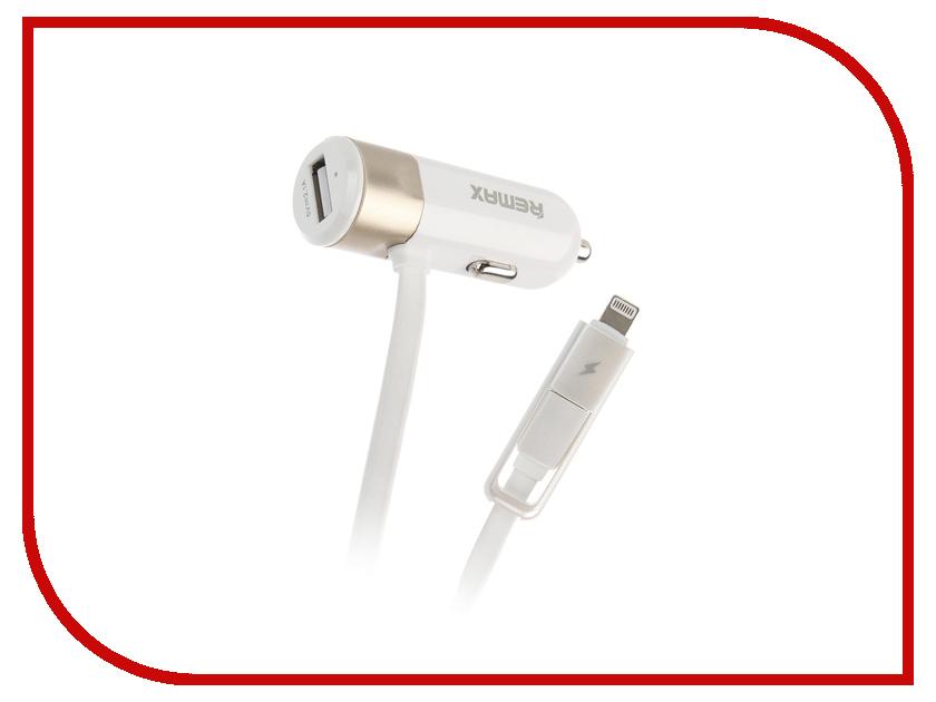 Зарядное устройство Remax MicroUSB + Lightning 3.4A Gold RC-C02<br>