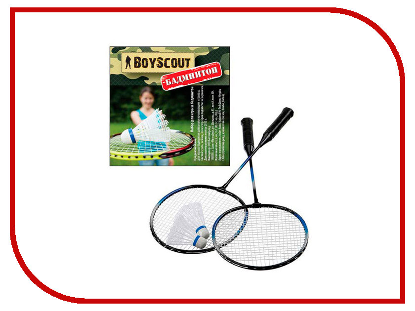 Игрушка Boyscout 61450 - бадминтон wacker виктор победа бадминтон ручки бадминтон ручные перчатки клей band gr262 3 желтое три платья