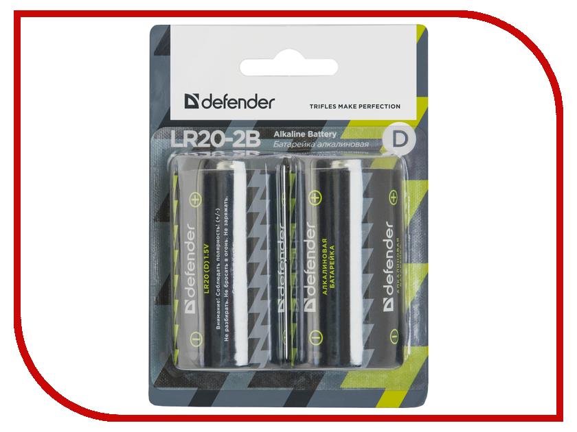 Батарейка D - Defender Alkaline LR20-2B (2 штуки) 56022<br>
