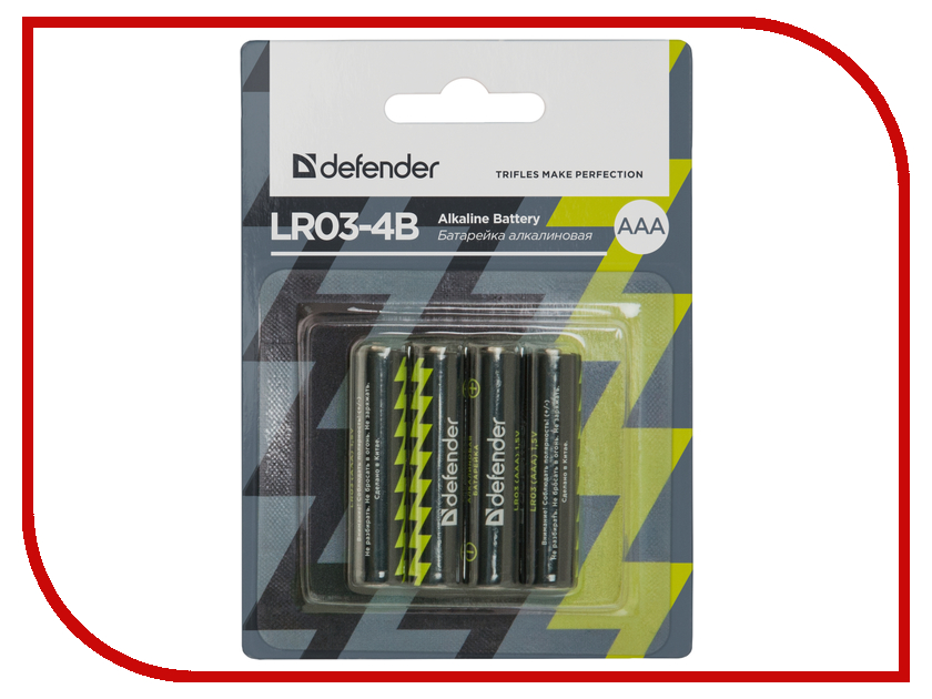 Батарейка AAA - Defender Alkaline LR03-4B (4 штуки) 56002<br>