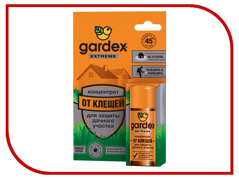 Средство защиты от клещей Gardex Extreme 50мл Концентрат для защиты дачного участка концентрат от клещей help для защиты дачного участка 100 мл