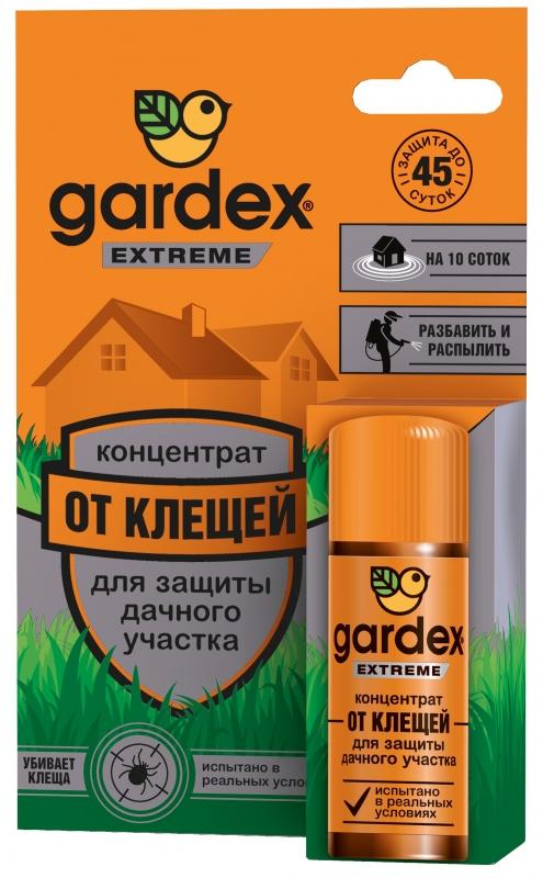 Средство защиты от клещей Gardex Extreme 50мл Концентрат для дачного участка