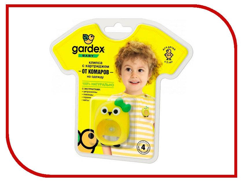 Средство защиты от комаров Gardex Baby Клипса то комаров на одежду<br>