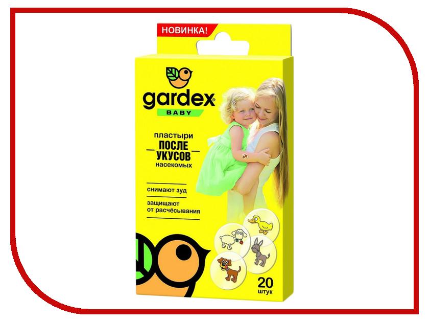 Средство защиты от комаров Gardex Baby Пластыри после укусов