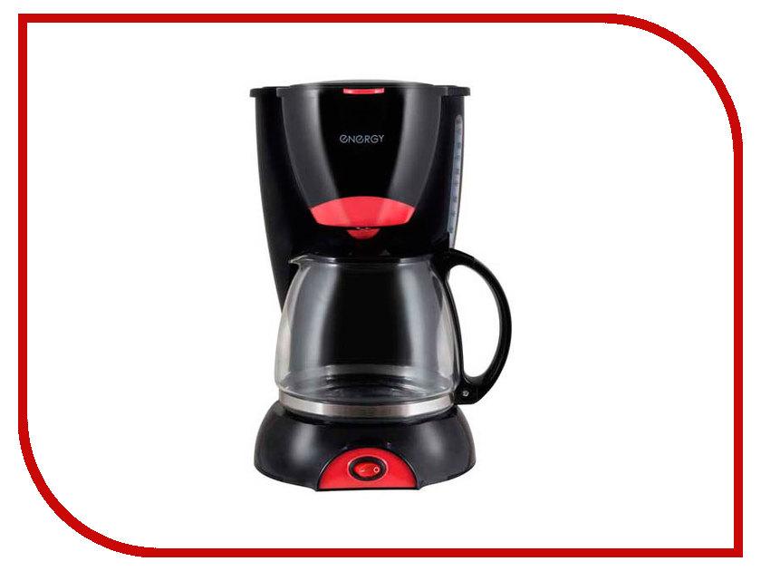 Кофеварка Energy EN-606 Black кофеварка energy en 607 white