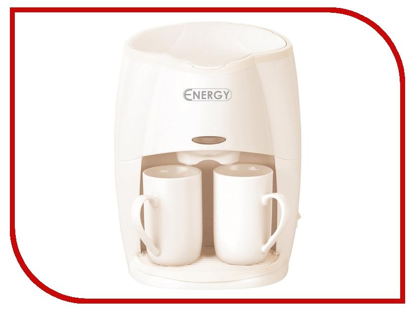 Кофеварка Energy EN-601 Cream кофеварка energy en 607 white