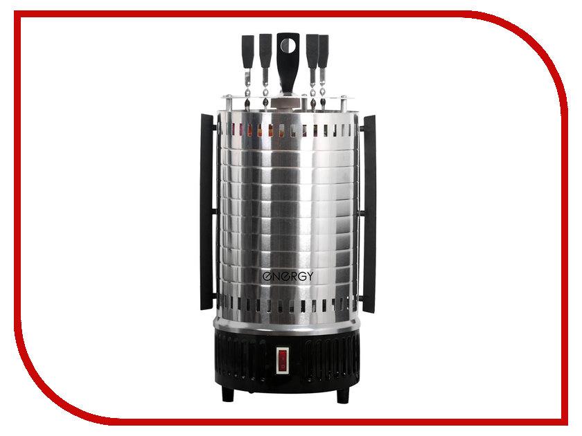 Электрошашлычница Energy Нева-1 energy