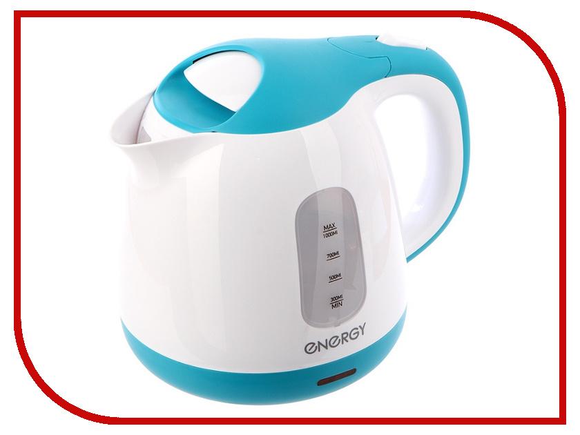 Чайник Energy E-275