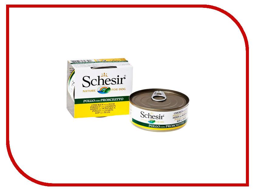 Корм Schesir С683а Цыпленок+Ветчина 150g для собак<br>