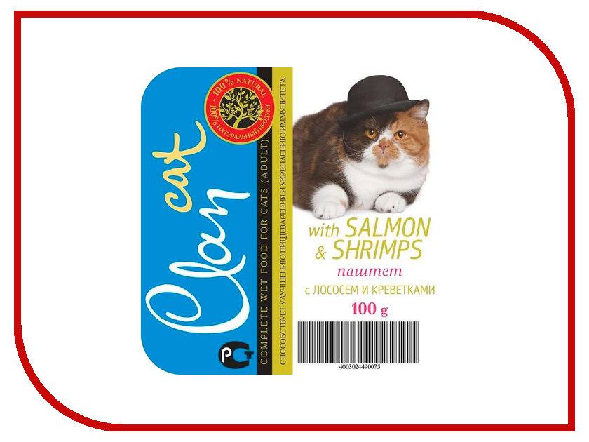 Корм Clan Паштет с лососем и креветками 100g для кошек 130.013<br>