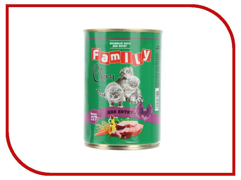 Корм Clan Family 415g для котят 130.1.705
