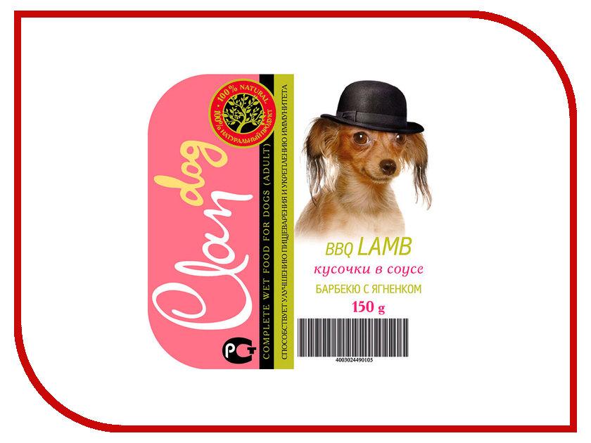 Корм Clan Кусочки в соусе Барбекю с ягненком 150g для собак 130.100<br>