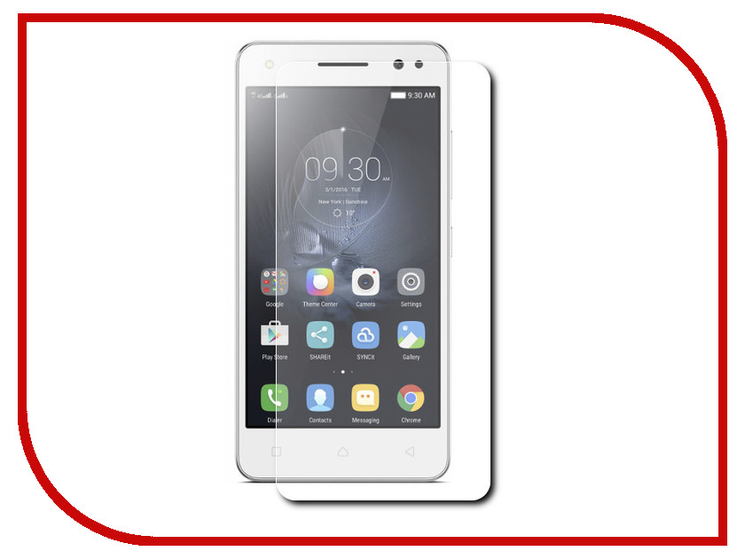 ��������� �������� ������ Lenovo Vibe S1 Dual LTE BoraSCO 0.26mm