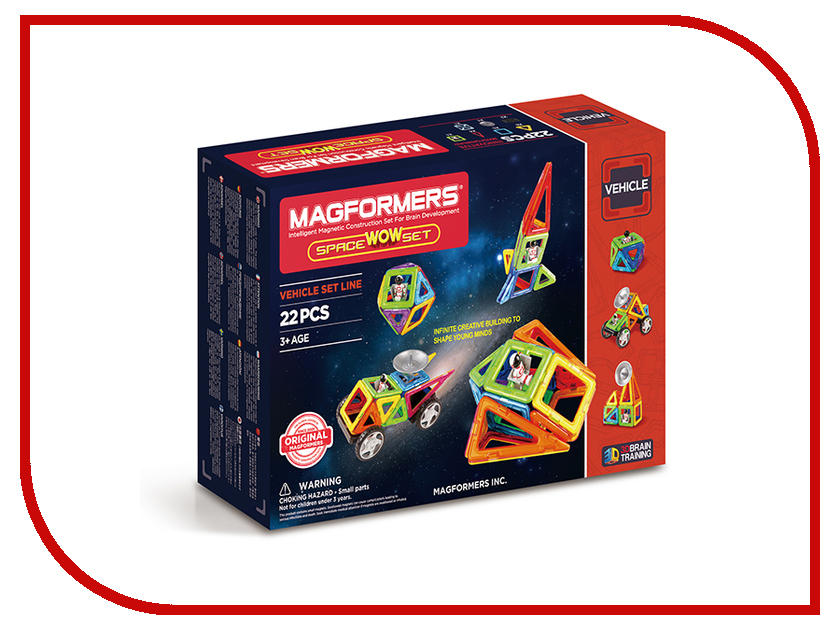 Игрушка Конструктор Magformers Space Wow 707009<br>