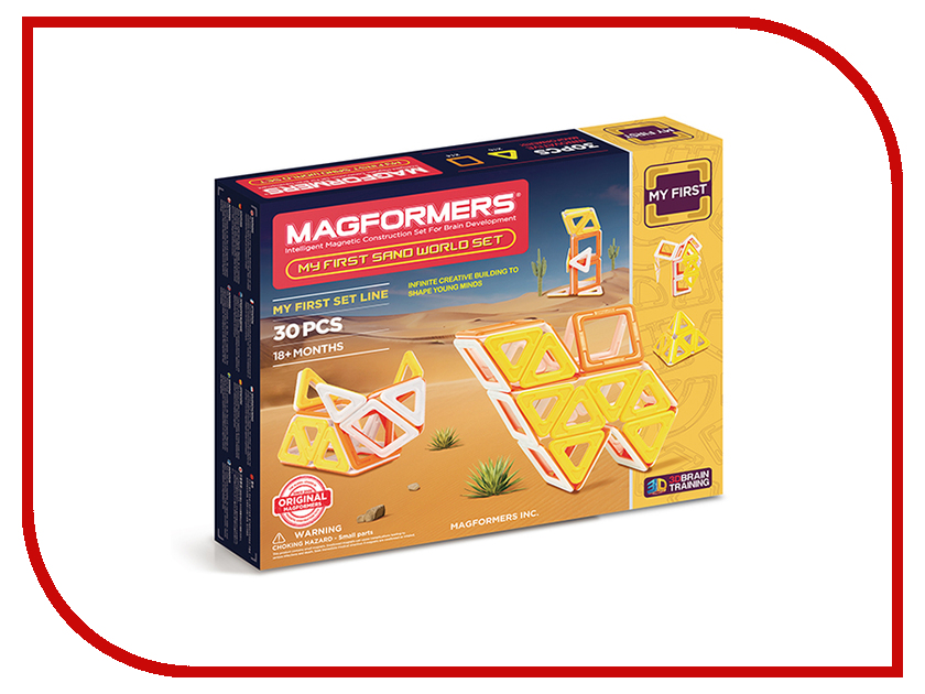 Игрушка Конструктор Magformers My First Sand World 702010<br>