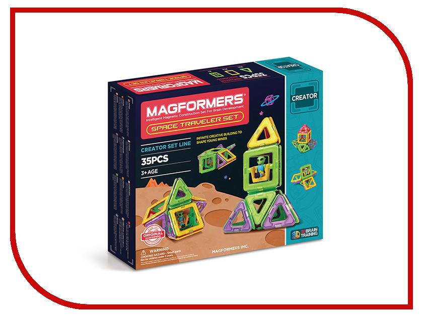 Конструктор Magformers Spece Treveller 703007 магнитный конструктор magformers space treveller set 35 элементов 703007