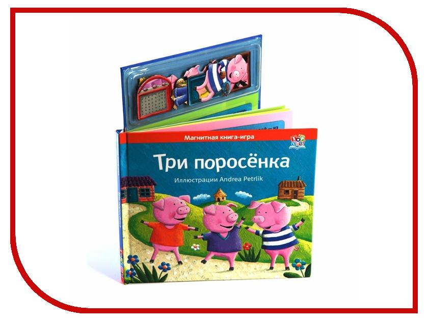 Обучающая книга Фан Китс Три поросенка 4620757020777 шпионские штучки фан китс