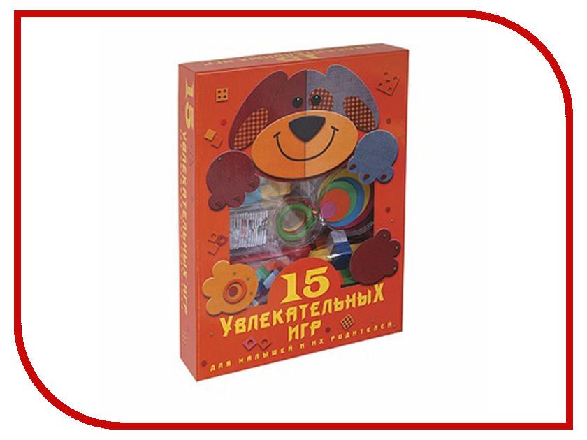 Игрушка Фан Китс 15 Увлекательных игр для малышей и их родителей 4620757020487<br>