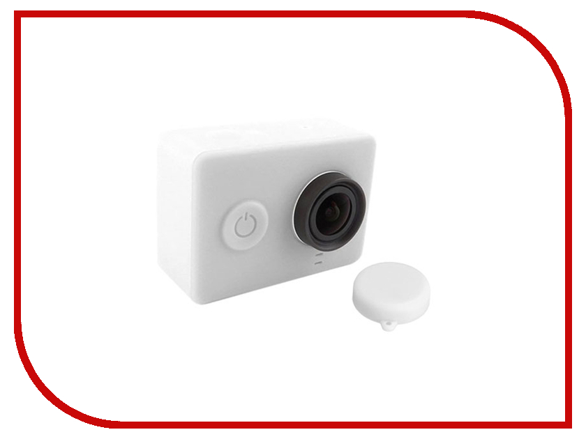 Аксессуар Apres Silicone Case for Xiaomi Yi Camera White