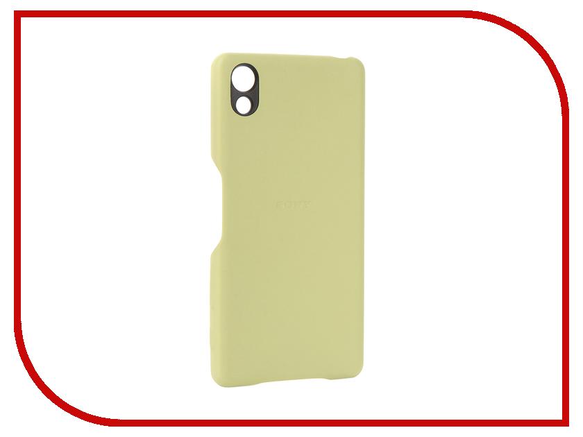 Аксессуар Чехол Sony Xperia X SBC22 Lime Gold<br>
