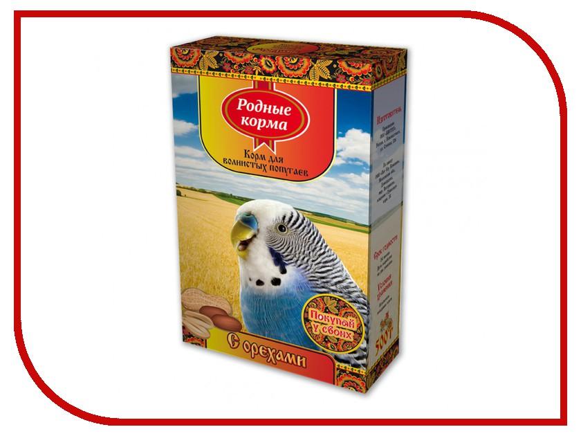 Корм Родные Корма с орехами 500г для волнистых попугаев 60858