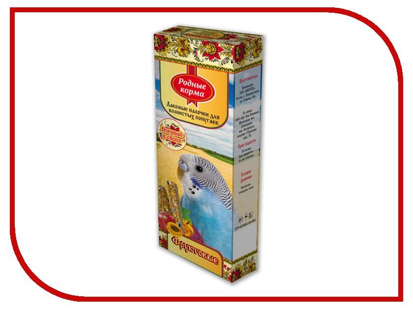 Корм Родные Корма Зерновая палочка с фруктами 45г для попугаев 60972