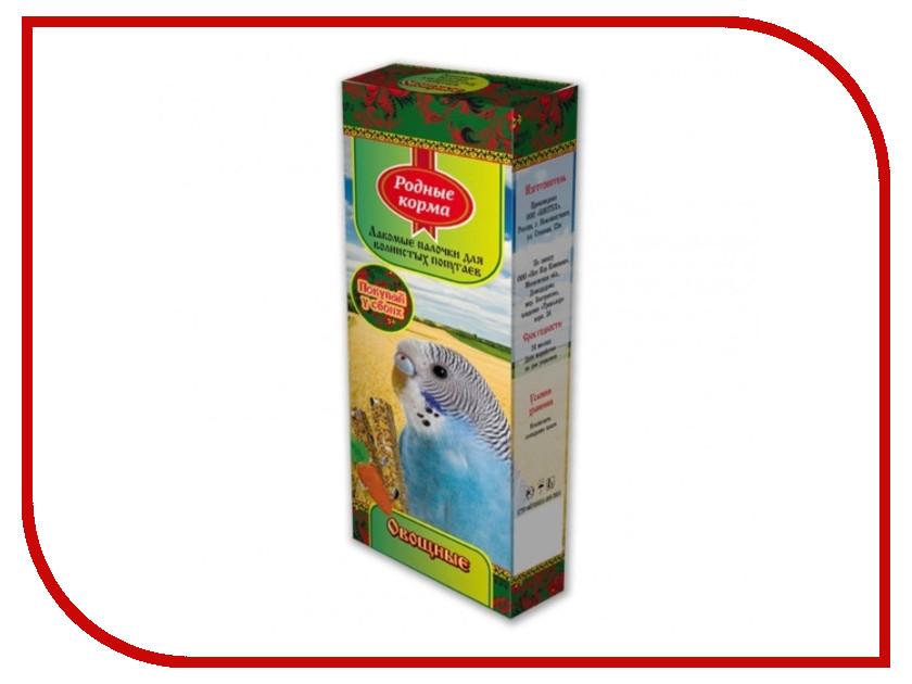 Корм Родные Корма Зерновая палочка с овощами 45г для попугаев 60975