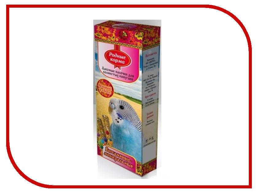 Корм Родные Корма Зерновая палочка с витаминами и минералами 45г для попугаев 60976