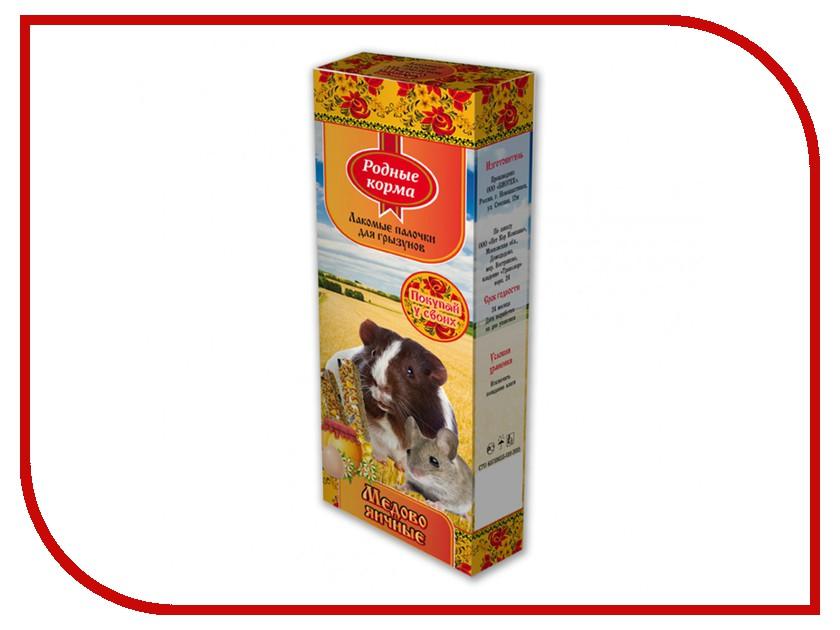 Корм Родные Корма Зерновая палочка яично-медовая 45г для грызунов 60978<br>