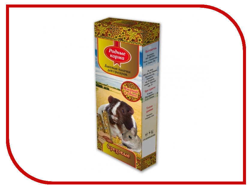 Корм Родные Корма Зерновая палочка с орехами 45г для грызунов 60979