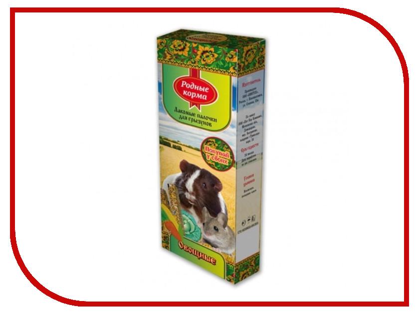 Корм Родные Корма Зерновая палочка с овощами 45г для грызунов 60980<br>