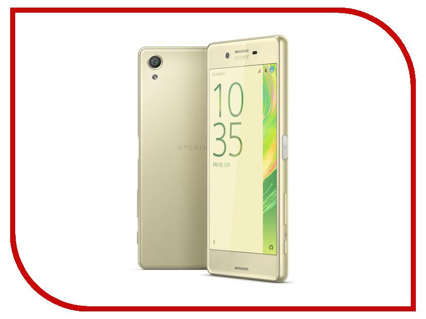 Сотовый телефон Sony F5122 Xperia X Dual Lime Gold<br>