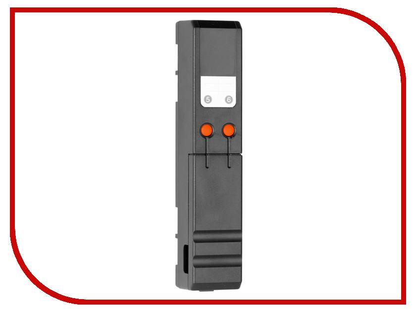 Система полива GARDENA 2040 01277-27.000.00 - дополнительный модуль