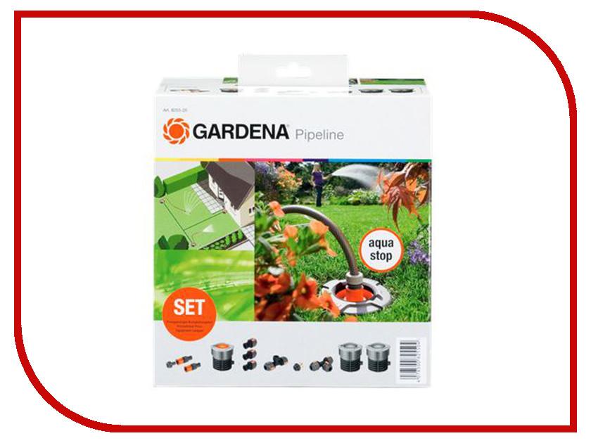Комплект садового водопровода GARDENA 08255-20.000.00 базовый комплект садового водопровода базовый gardena 08255 20 000 00
