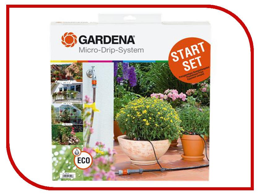 Система капельного полива GARDENA 01399-20.000.00 система капельного полива garden star 10 л