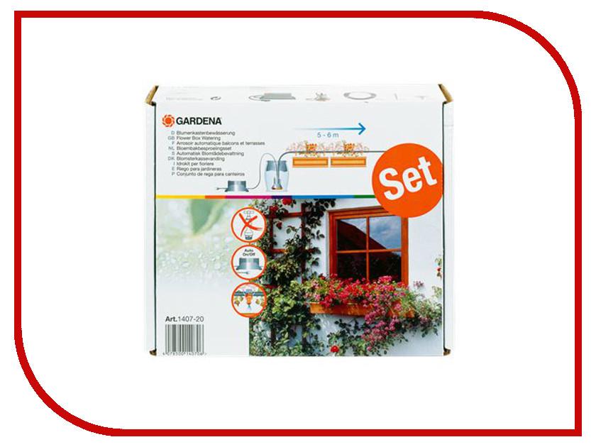 Комплект микрокапельного полива GARDENA 01407-20.000.00 для горшечных растений