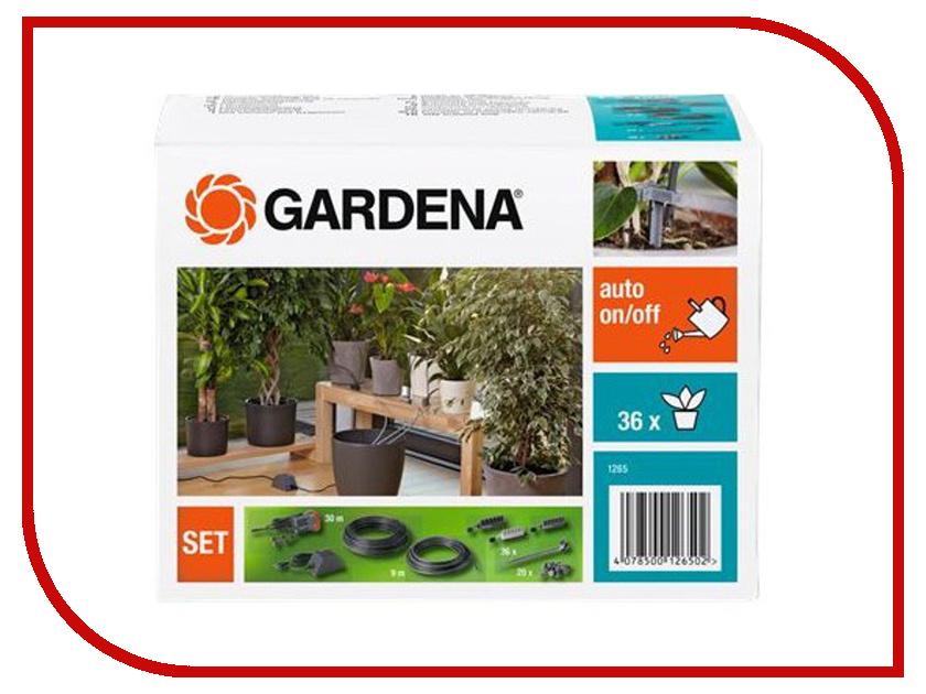 Комплект для полива GARDENA 01265-20.000.00