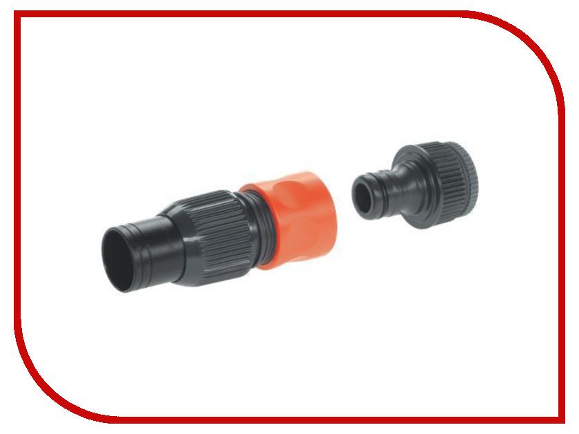 Комплект для подсоединения шланга GARDENA 01752-20.000.00