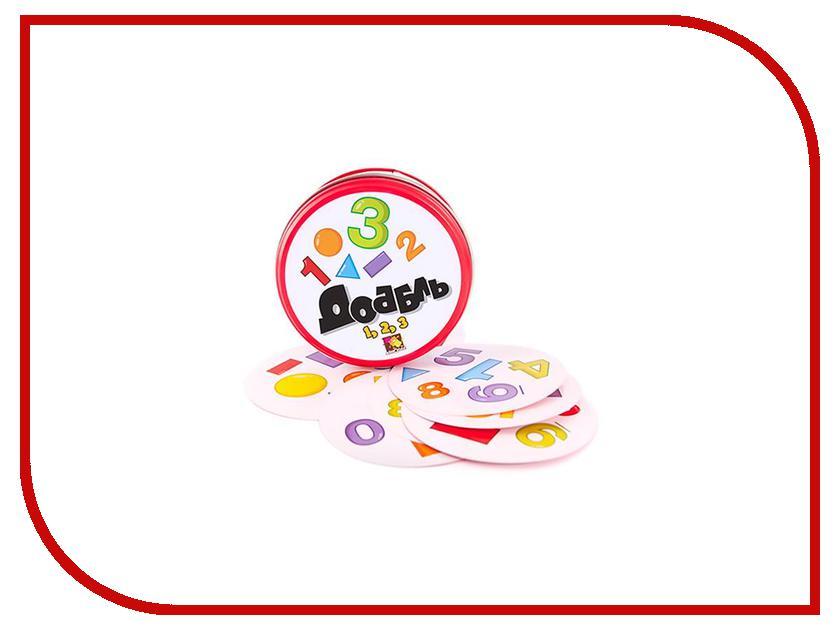 Настольная игра Asmodee Доббль 123 настольная игра стиль жизни доббль цифры и формы бп 00000106