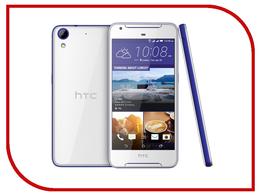 Сотовый телефон HTC Desire 628 Dual Sim Cobalt White