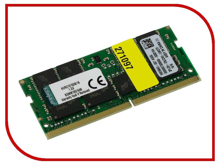 Модуль памяти Kingston DDR4 SO-DIMM 2133MHz PC4-17000 CL15 - 16Gb KVR21S15D8/16 lacywear s 16 nez