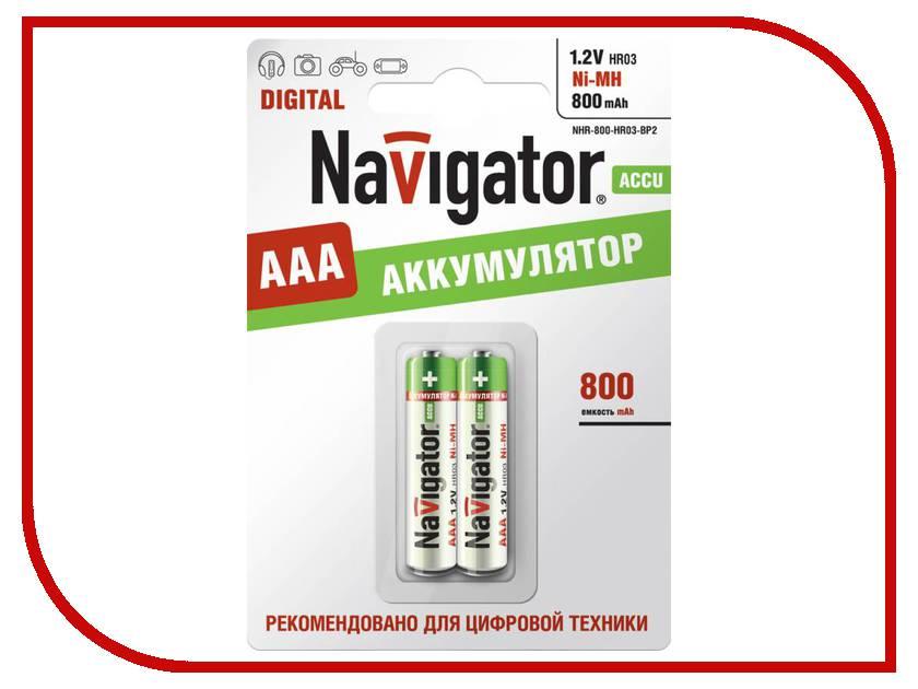 ����������� AAA - Navigator 94 461 800 mAh Ni-MH (2 �����)
