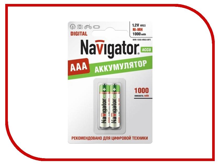����������� AAA - Navigator 94 462 1000 mAh Ni-MH (2 �����)