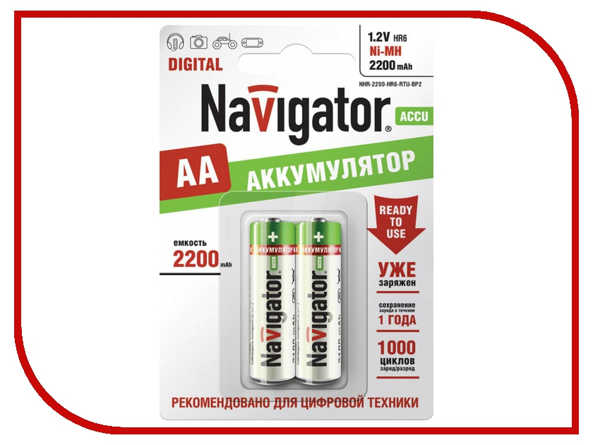 Аккумулятор AA - Navigator 94 785 2200 mAh Ni-MH RTU (2 штуки)<br>